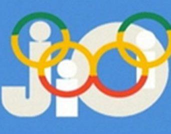 Jeux des Iles 2023 : réunion du C.I.J. en visio le 20 octobre